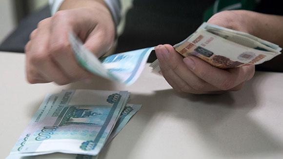Внесение денежных средств на банковский счет арбитражного суда