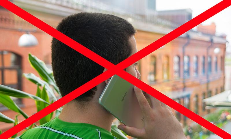 Запрещено звонить и отправлять сообщения должнику