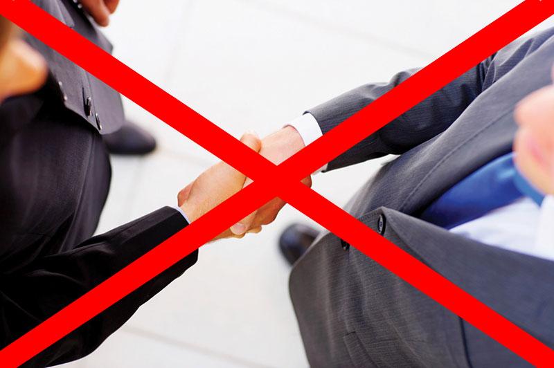 Ограничения при банкротстве физических лиц. Запрет на свободное совершение сделок.