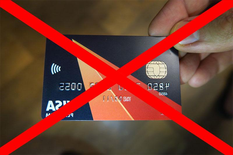 Ограничения при банкротстве физических лиц. Запрет на открытие банковских счетов (карт).