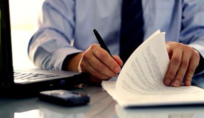 Проверка на банкротство физических лиц. Федеральный реестр