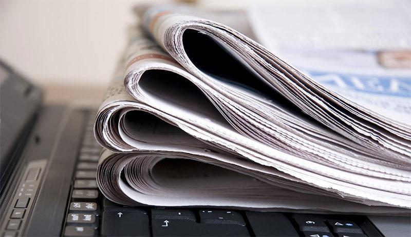 Проверка на банкротство физических лиц. Печатные СМИ