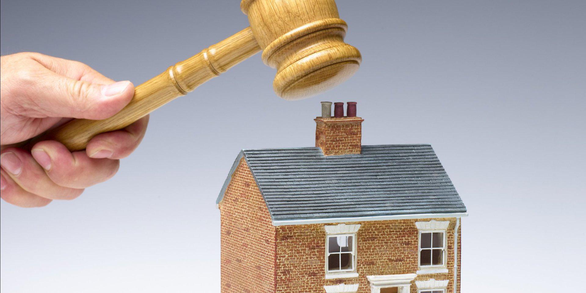 Реализация имущества при банкротстве физических лиц