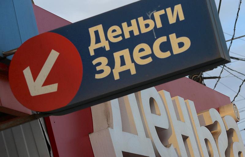 Коллекторы в Челябинске завышали долги в 10 раз