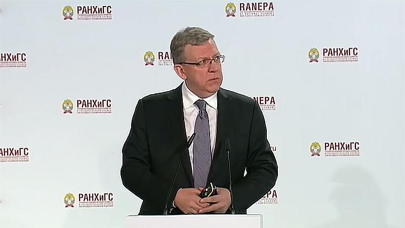 «У России нет денег на пенсии» — Алексей Кудрин
